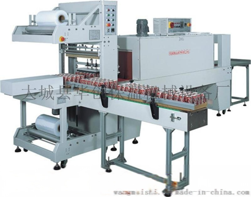 PE热收缩包装机 饮料酒瓶膜包机 收缩膜塑封包装机