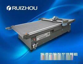 瑞洲科技-震动刀PU 超纤 PVC多层裁切 带冲孔 人造革裁剪机