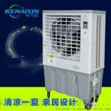 夏天深圳通風降溫工程蒸髮式冷風機移動環保空調