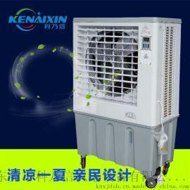夏天深圳通风降温工程蒸发式冷风机移动环保空调