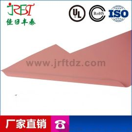 导热矽胶布、导热绝缘硅胶布、六相矽胶片、台湾导热矽胶片