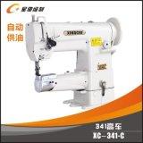 東莞星馳XC-341-C單針綜合送料筒型車高車縫紉機