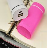 礼品充电宝5600毫安大容量手机通用聚合物移动电源价格便宜