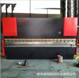 液压数控折弯机 WC67K-100T4000液压数控折弯机