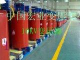 宏业配电变压器SC10-315/10-0.4全铜制造
