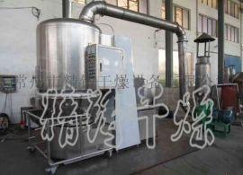 常州精铸干燥生产立式GFG高效沸腾干燥机   品  沸腾干燥设备可加工定制