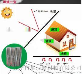 鋼結構桁架工程  屋頂隔熱材料-環保阻燃鋁箔XPE泡棉隔熱材1.2*40M/卷