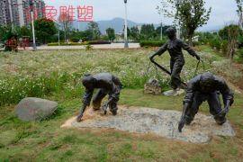 众象雕塑铸铜人物雕塑