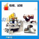 不锈钢水连接管成型液压机|卡压成型设备|水胀型油压机