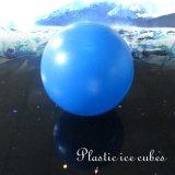 批發多彩調酒冰粒 塑料冰膜 食物保鮮降溫球形冰粒