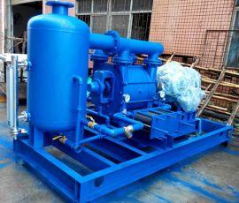 300MW电厂冷凝器抽真空节能增效优化系统