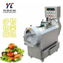 上海烨昌全自动切菜机-中国造