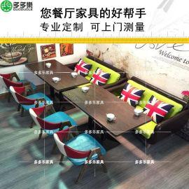深圳厂家定制 饮品店时尚餐桌椅 多多乐家具