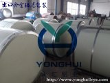 管道防锈保温合金铝卷平阴永汇铝业有限公司供应