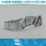 机器人零件来图制作|铝合金车铣复合加工|铝合金CNC批量加工