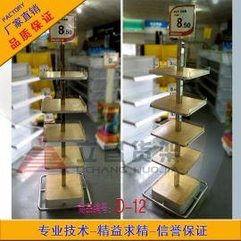立昌 化妆品 精品 港货 便利店 超市 货架展柜木层板方形促销架