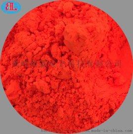 MAB-14 日光型有机荧光粉 颜料 荧光橙红