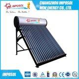 100-300L不锈钢材质SRCC认证家用太阳能热水器