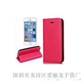 苹果iphone手机保护套