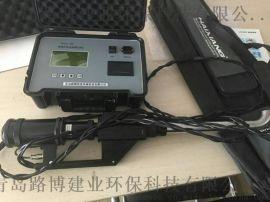 便携式操作简便油烟检测仪 油烟浓度检测