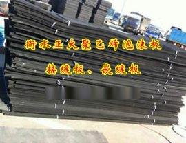 聚乙烯闭孔泡沫板专业销售