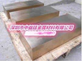 供应进口CZ105/CZ106黄铜板,黄铜棒,黄铜丝