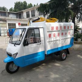 直销旭阳1000型电动环卫车 电动三轮保洁车