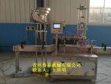 DY-TFP全自动理盖压盖一体机