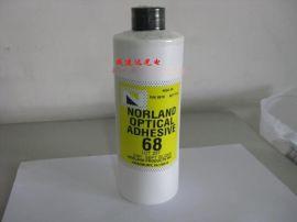 454G包装美国Norland紫外固化光学UV胶水NOA68包邮