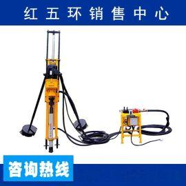 厂家直销红五环HQD70型电动潜孔钻机