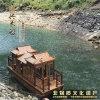 北京畫舫船 餐飲船 旅遊船 木船廠家直銷 專業快速