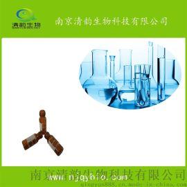 南京清韵生物橙皮苷厂家