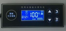 厂家直销开水机控制器 饮水机电路板 数码表QJC-307X-E