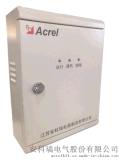 安科瑞 防火門監控系統集中電源不帶備電AF-DY-100W