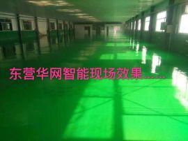 滨州环氧树脂地坪厂家本地食品车间马上开工