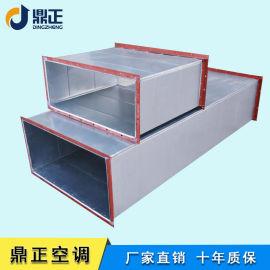 不锈钢风管方形镀锌除尘耐高温风管通风排风管道