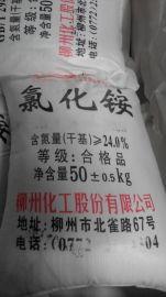 广西优质24%氯化铵