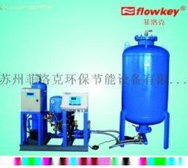 定压补水真空脱气机组/真空雾化定压补水排气机组