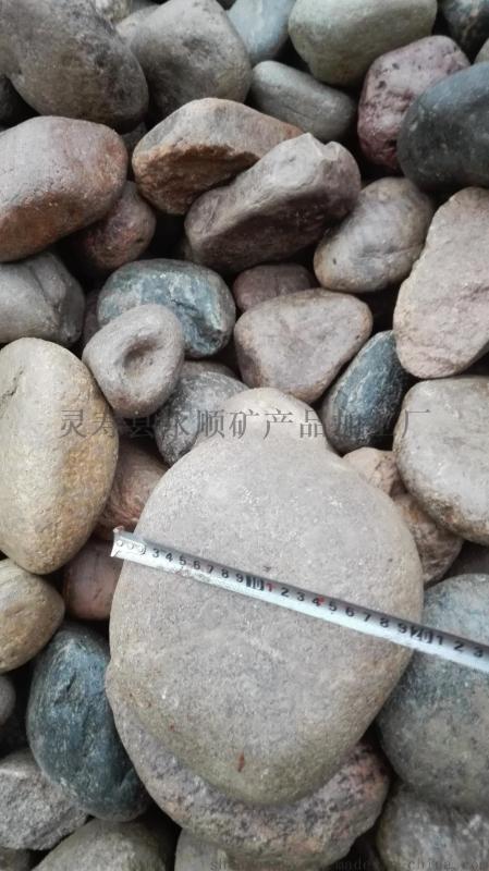 滄州直銷順永5-8釐米天然鵝卵石變壓器專用