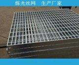 黃山排水溝蓋板 格柵下水道價格 焊接牢固鋼格板
