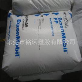 聚丙烯PP/埃克森美孚/1303E1 增韧性 高流动 注塑级