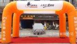 聯拱充氣帳篷四腳拱門設計製作按要求印廣告 價格面議
