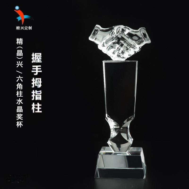 新款水晶獎盃 商務合作共贏水晶獎盃 廣州廠家訂製