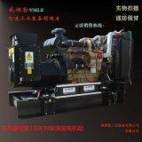 康明斯 180KW柴油發電機組 180千瓦發電機