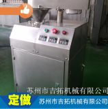 廠家直銷 實驗用幹法制粒機 GL2-25  智能幹法制粒機 定製加工