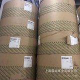 上海进口涂布牛卡纸经销商 180克200克250克白面涂布牛卡纸 牛底