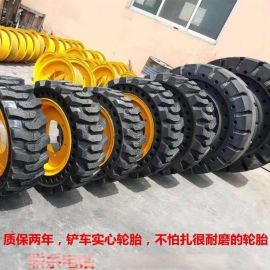 50装载机实心轮胎 实心轮胎23.5-25