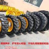50裝載機實心輪胎 實心輪胎23.5-25