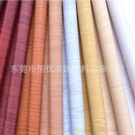 环保木纹纸 宝丽纸 华丽纸 pu纸 三聚 胺浸渍纸 装饰纸包覆纸