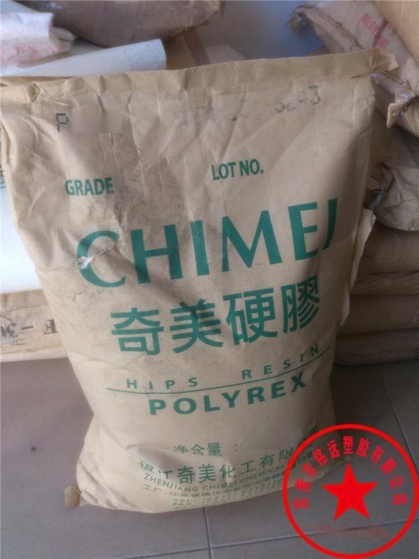 高耐冲击 HIPS 台湾化纤 HP9450 聚 乙烯